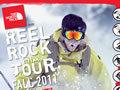 The North Face Reel Rock Fesztivál újra Budapesten