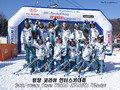 SMSZ beszámoló a koreai Interski kongresszusról
