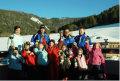 Bemutatkozik a SNOWLINE Budai Sícentrum